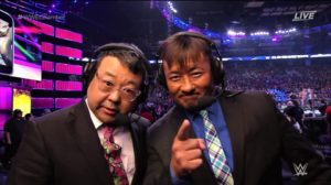 Q&A: WWE Japan Broadcast Team Play-By-Play Announcer Shun Yamaguchi
